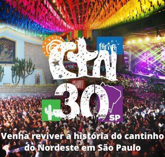 CTN 30 anos em São Paulo